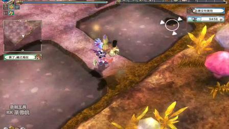 【奈洛实况】双星物语2攻略吸血鬼妹子之旅游戏实况解说第七期