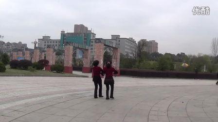 上饶华英广场舞-红雪莲-双人十四步