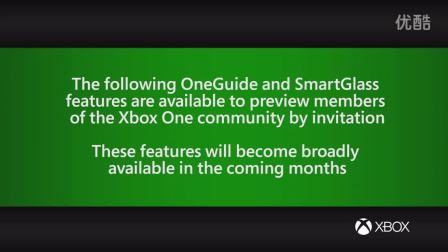 TV on Xbox One: Upcoming Features
