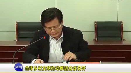 新泰新闻2014.3.31  www.xintaifdc.com