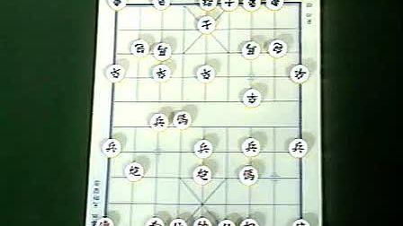 胡荣华讲棋:象棋精髓(4)名局讲解之胡荣华VS郭长顺_标清