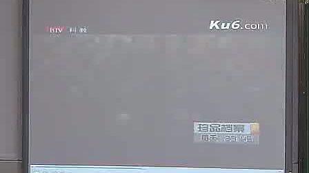 秦兵马俑小学語文五年級上册课堂教学教学视频