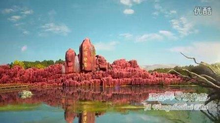 泰安太阳部落宣传片 企业宣传片制作 山东企业宣传片 鲁教传媒