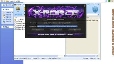 3dmax视频培训入门基础、零基础学习室内设计