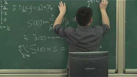 实变函数32