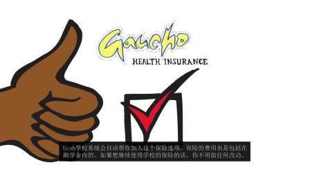 Gaucho Health Insurance _ UCSB Student Health [in Mandarin]