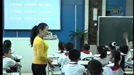 小学五年级语文优质课视频《走进成语王国》