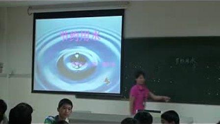 小学四年级综合实践优质课展示下册《节约用水汇报课》_人教版_梁老师