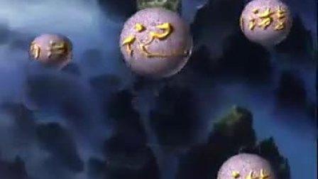 西游记(动画版全集)