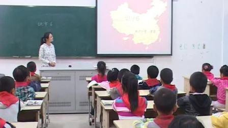 小学一年级语文优质课视频上册《识字6》苏教版黄慧