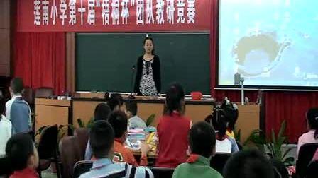 小学二年级数学认识分米毫米教学视频北师大版实验教材邬惠梅
