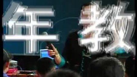 小学三年级语文优质课视频《一只贝》实录说课_全国第6届青年教师阅读教学观摩活动_王廷波