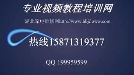 电磁炉维修视频讲座_标清