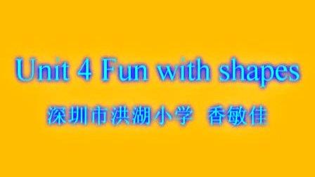 小学三年级英语 Unit 4 Fun With Shapes教学视频深圳朗文教材香敏佳