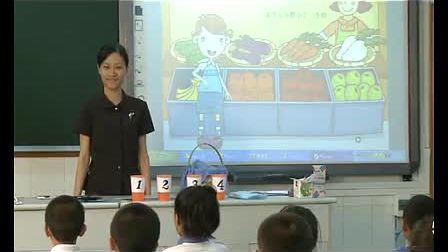 小学三年级英语 Unit 8 At the market教学视频广东教育版李昭