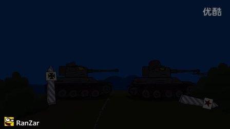 坦克世界动画:各显神通