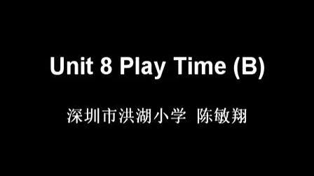 小学三年级英语 UNIT 8 Playtime教学视频深圳朗文教材陈敏翔