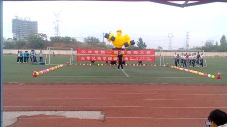 平顶山学院第一届健美操大赛