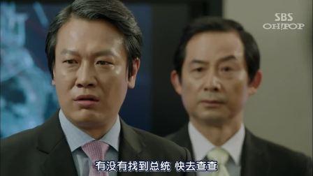 [ohpop.cn]危情三日 Three Days.E16.END.140501.高清中字