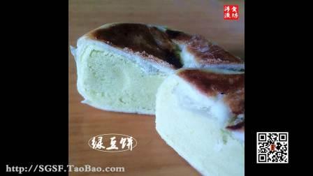舌尖上的中国2 传统点心糕点绿豆糕绿豆饼绿豆馅饼浮流村手工食坊