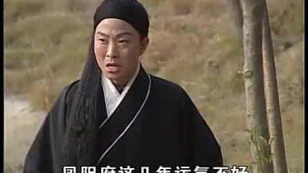 庐剧(全集)-朱洪武放牛-魏小波汪莉马小梅王小兰