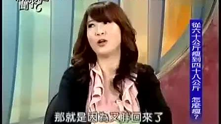 新闻挖挖哇 2014-05-09 于美人暴瘦心路历程大公开!