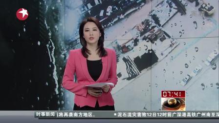 中国南方多地遭遇强降雨天气:广西桂林——漓江排筏封航[看东方]