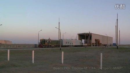 """俄罗斯质子-M""""号运载火箭发射场装配   5月16大气层爆炸"""