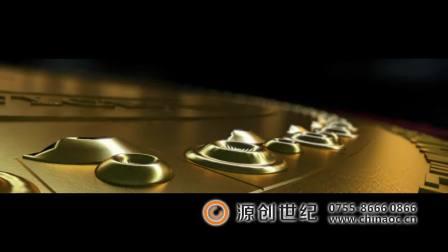深圳源创世纪,金地门道,深圳房地产动画设计制作,地产展厅制作