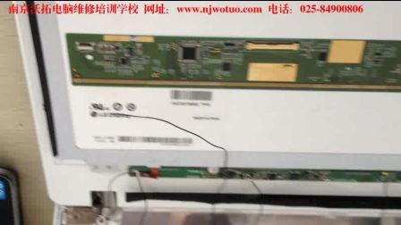 笔记本LED改升压板 LED暗屏维修_1
