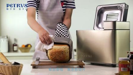 柏翠PE9600面包机视频