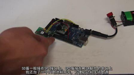 Arduino教程(15/15)GPS跟踪