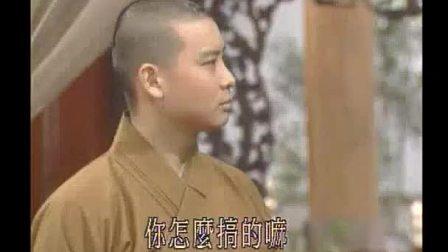 再世情缘 第2集