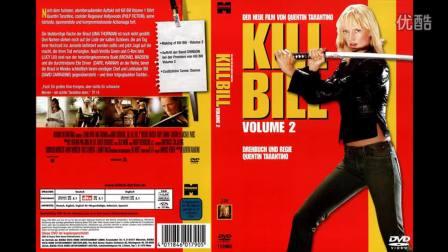 【粉红豹】《杀死比尔2》主题The_Chase_(1970)__Philip_Brigham