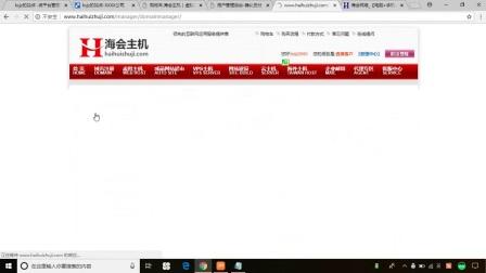 HTML零基础_HTML5_如何建立个人网站_如何免费自己建网站_腾讯云_新手做网站教程_免费网站搭建