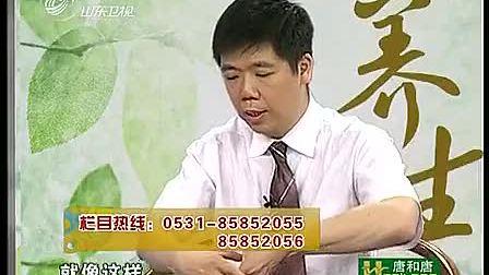 自助穴位按摩(10)四关穴(流畅)