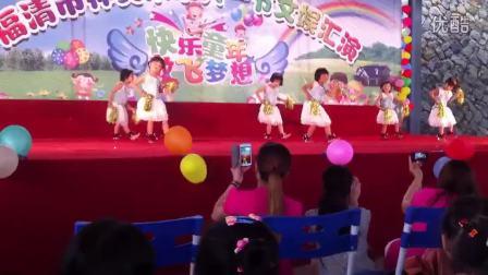 幼儿小班舞蹈  快乐宝贝