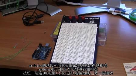 Arduino教程(2/15)按钮、PWM和函数(按钮调节LED亮度) 6月9日更新