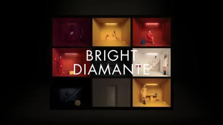 古驰Bright Diamante亮色钻石纹系列