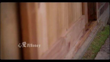 【HD】李千娜ft.李李仁-心爱的Honey MV(官方完整版)_高清