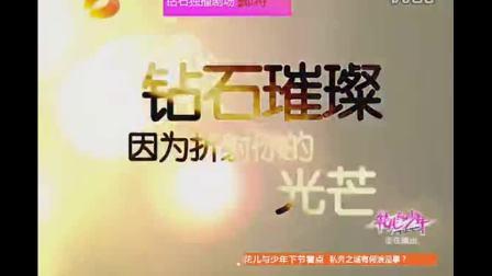 湖南卫视 钻石独播剧场《古剑奇谭》宣传片