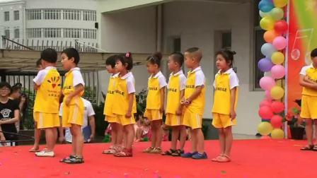 香樟小学天天乐幼儿园温州市鹿城区2014庆六一文艺演出