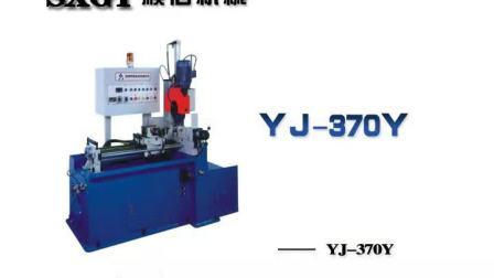 自动切管机  切厚管 YJ-370Y