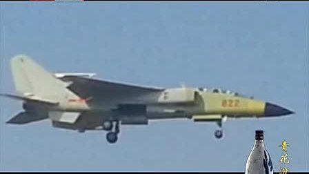 中国军情之歼轰7B将成为中国最新反航母利器 140102高清