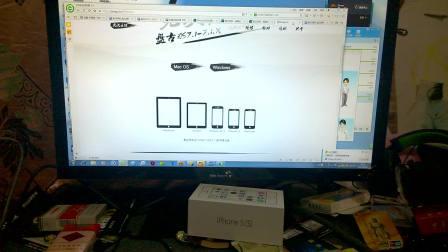 iPhone 5S 系统完美越狱测试 盘古改变中国越狱