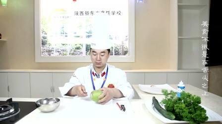 陕西新东方烹饪学校史小红老师分分钟萝卜变花朵