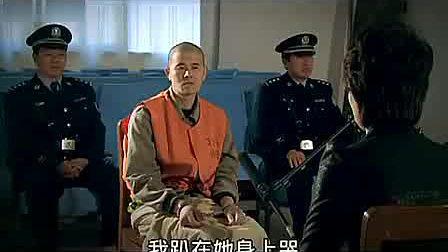 死刑犯访谈