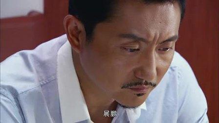 电视剧【幸福两部曲】60集全