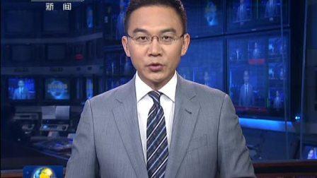 中共中央决定给予徐才厚开除党籍处分 140630