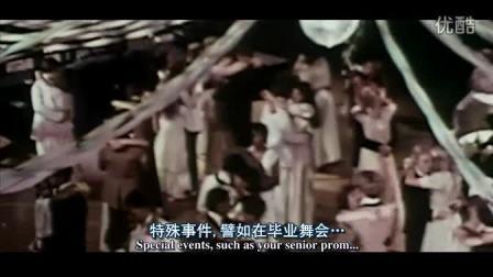 电影【邻家女优】早期性教育短片弱爆了_高清
